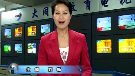 2019年大同高考喜报(县区)06---26