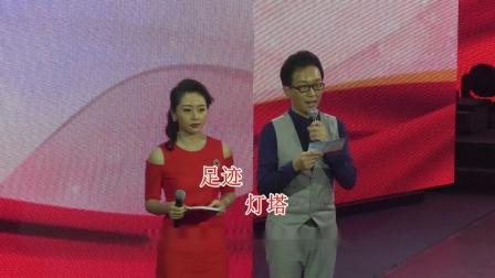 """阳城县""""两转三讲""""宣讲大赛实录视频"""