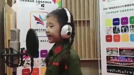 咸阳小战友艺术学校口才艺术班学员作品展播  《红军不怕远征难》朗诵: 唐诗雨  6岁半
