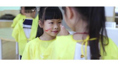 《走过四季-感恩成长》—东幼2019毕业季