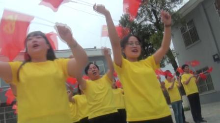 """丰台镇组织开展庆祝建党98周年""""十个一""""系列活动之同唱《没有共产党就没有新中国》"""