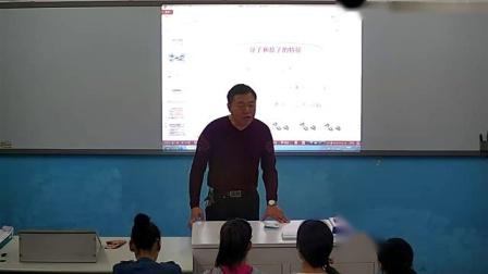 人教课标版-2011化学九上-3.2.1《原子的结构》课堂教学实录-淮北市