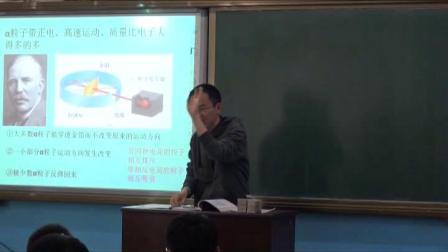 人教课标版-2011化学九上-3.2.1《原子的结构》课堂教学实录-王闯