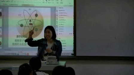 人教课标版-2011化学九上-3.2.1《原子的结构》课堂教学实录-邱翠芳