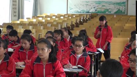 人教课标版-2011化学九上-3.2.1《原子的结构》课堂教学实录-韦莹