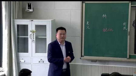 2019年郑州市小学语文学科优质课评比活动