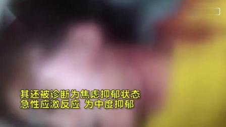 女子因拒加微信被三名男子��街暴打  14日