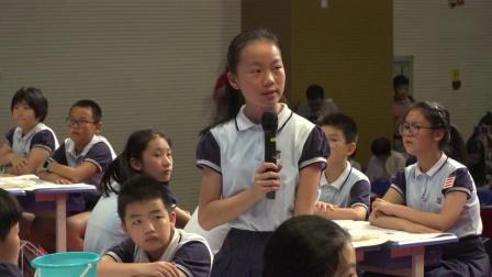 6四年级美术《中国画--学画大熊猫》(中国教育学会2018年度课堂教学展示与观摩培训系列活动暨第八届中小学美术课现场观摩培训活动)