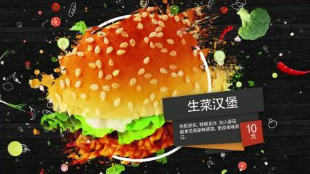 精选菜品-美食时刻,美味的餐厅精选菜品宣传视频