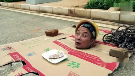 陈翔六点半:买水果的新姿势,砍价什么的都弱爆了