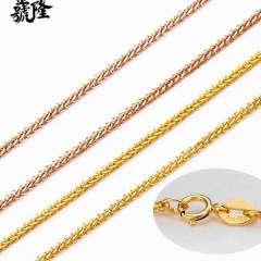 18K金项链白金黄金玫瑰金肖邦链O字黄金项链送女友人圣诞节礼物