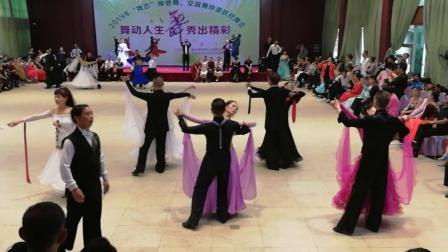 9.舞�僦傧穆��g舞��摩登舞A、B、C�M表演。