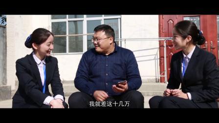 江苏沛县农村商业银行普法类微电影《花不掉的100块》