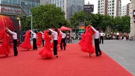 2018.6.18青岛城阳体育舞蹈协会演礼社区队表演《亮出我的国际范》纪美芳