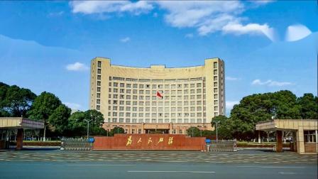 南京市高淳区男子队《第四套手杖操》