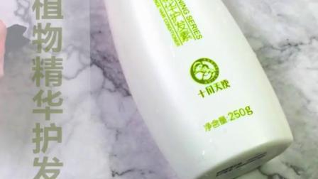 十月天使孕妇洗护套装天然洗护用品孕期护肤专用安全洗髮套装