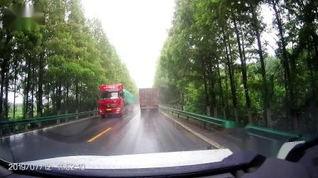 湖北潜江到荆门——318国道途经广华