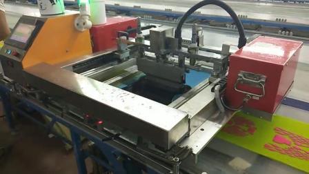 歐悅跑臺印花機印鞋材厚板 雙組電池24小時不停機工作  操作簡單省工省時