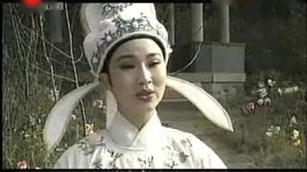 越剧名家名段《蝴蝶的传说》方亚芬韩婷婷陈提王清