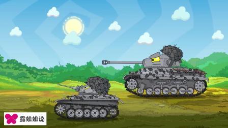 坦克世界:坦克动画1H战机护送的坦克一落地,苏系坦克基地遇袭!