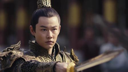 九州缥缈录 29 预告 东路变乱四海沸腾,皇帝决心杀了嬴无翳斩除祸根