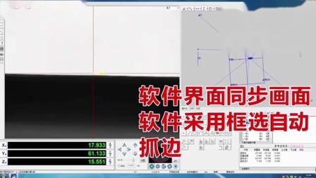 半自动影像测量仪二次元工业高精度光学投影仪精密二维尺寸测绘