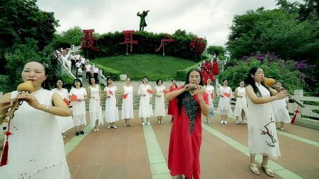 我爱你中国MV 玉溪教师进修学校