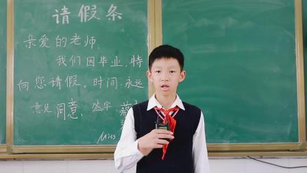 太阳城小学栖霞区六(2)班