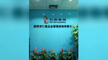 企業形象墻logo標識制作效果,深圳公司形象墻廣告字制作,公司招牌設計制作