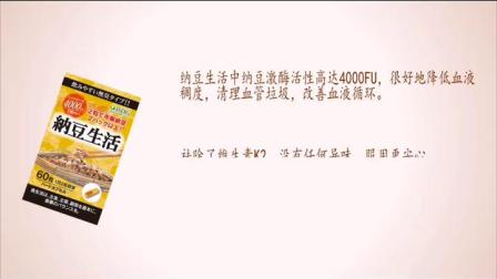 ISDG 纳豆生活 纳豆激酶 纳豆菌胶囊 4000fu  60粒瓶