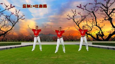 点击观看《江南雨潇潇健身舞蹈视频《冬天里的一把火》》