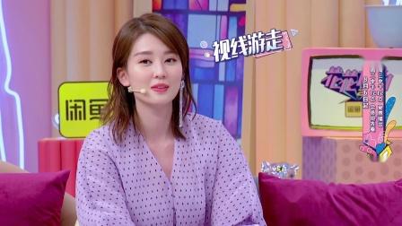"""蔡康永小S八卦技能全开,乔欣被逼无奈放话""""别搞我""""!"""