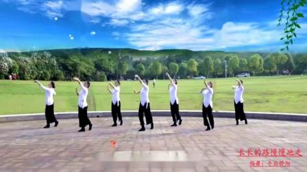 点击观看《零基础午后骄阳形体舞视频教学《长长的路慢慢地走》附背面口令教程》