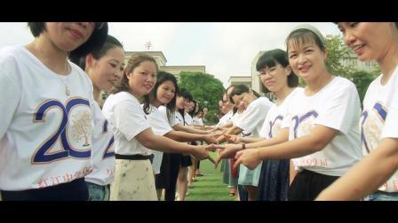 红江中学99届20周年同学聚会