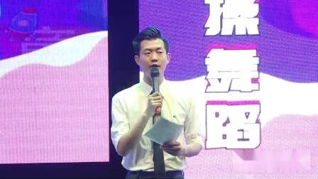 艺璇艺术体操舞蹈2019年汇报表演