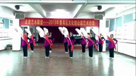 点击观看《2019最新广场舞视频教学 大集合千人舞教程》