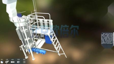 北京歐倍爾制藥工程β干擾素發酵罐拆裝虛擬仿真軟件