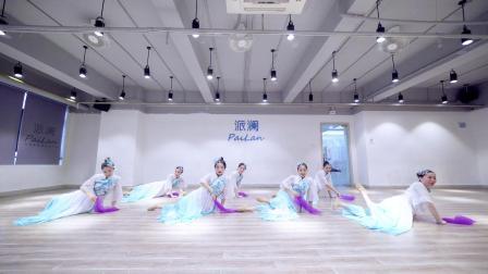点击观看《轻松学会派澜中国舞《三生缘》舞蹈视频》