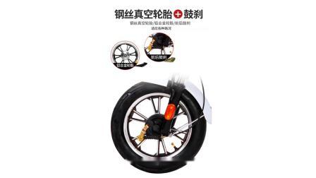 君晓天云凤凰电动脚踏车新国标成年人小型电动车男女成人滑板车新款踏板电动脚踏车