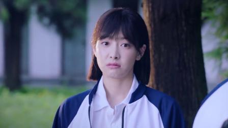 山月不知心底事:小伙不愿轉學去廣州的原因,居然是因為想和美女一起上學,太甜了吧