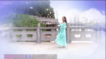 榕城舞魅广场舞《一袖云》舞蹈视频 编舞美美