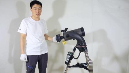星特朗127slt天文望远镜使用视频.isky爱上星空