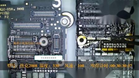 怎样才能焊接好小电子元件_技兴汇手机维修标准教程