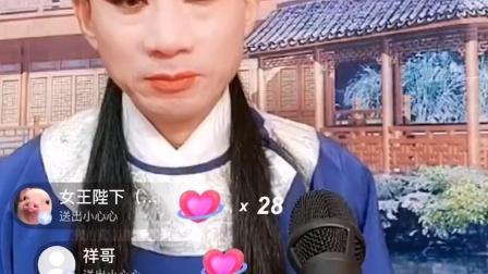 王文广电子琴伴奏唱门歌