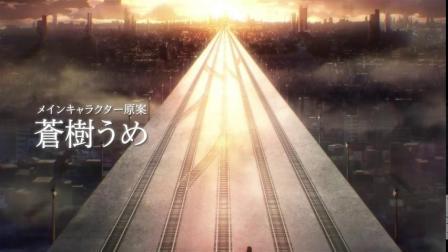 【游民星空】《魔法纪录 魔法少女小圆外传》PV