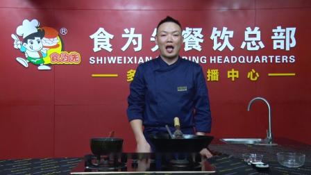 食为先:做糖色需要注意什么?惠州哪里能学做美食?