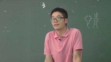 """让人念念不忘的作业,南昌这位博士后老师布置""""小篆情书""""作业"""