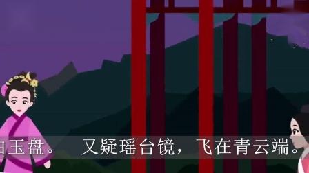 中国传统节日-中秋节