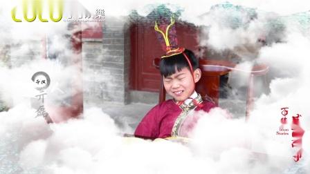 陕西渭南广播电视台《百集成语故事之一鸣惊人》