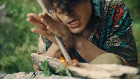 真荒野求生意外结局广告《男人的梦想》